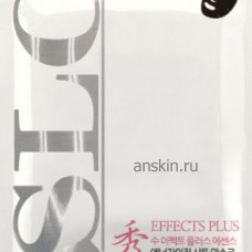 Маска для лица тканевая для уставшей кожи  / Anskin Soo Effect Sheet Mask - Energizing 23g