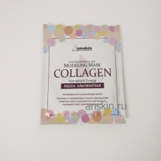 Альгинантная маска для лица с коллагеном (саше) / Anskin Collagen Modeling Mask (Refill)  25g