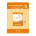 Тканевая маска для лица с коэнзимом Q10 / Mijin Coenzyme Q10 Essence Mask 23ml